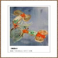 周家米油画网络展 (4)