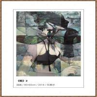 周家米油画网络展 (51)