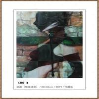 周家米油画网络展 (58)