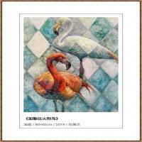 周家米油画网络展 (55)