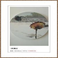 周家米油画网络展 (42)