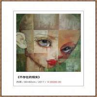 周家米油画网络展 (60)