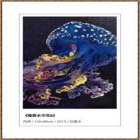周家米油画网络展 (15)