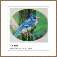 周家米油画网络展 (28)