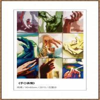 周家米油画网络展 (5)