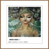 周家米油画网络展 (56)