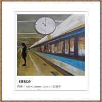 周家米油画网络展 (36)