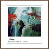周家米油画网络展 (31)