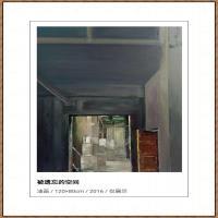 周家米油画网络展 (7)