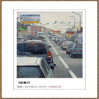 周家米油画网络展 (52)