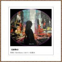 周家米油画网络展 (19)