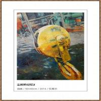 周家米油画网络展 (48)