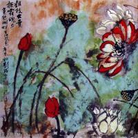 现代画家刘海粟-综合国画集(一)
