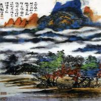 现代画家刘海粟-综合国画集(二)