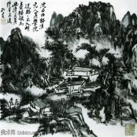 近代画家黄宾虹山水画集(三)