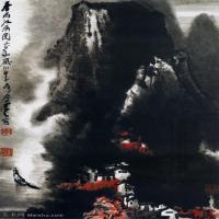 中国山水画家李可染水墨写意画集(一)