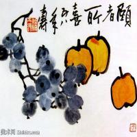 潘天寿水墨综合画集(三)