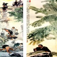 中国现代画家徐悲鸿水墨综合画集(一)
