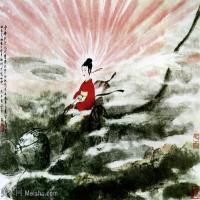 近代山水画家傅抱石画集(二)
