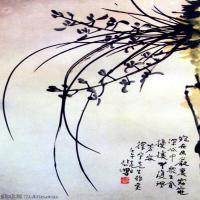 中国现代画家徐悲鸿水墨综合画集(二)
