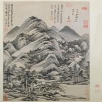 王鉴仿梅道人溪亭山色图轴-中国清朝山水画赏析