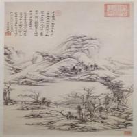 王鉴溪亭山色图轴-清朝-山水-中国清朝山水画赏析