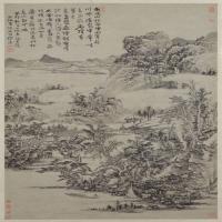 髡残雨洗山根图轴-清朝-山水-中国清朝山水画赏析