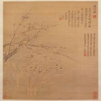 恽寿平双清图轴-清朝-花鸟-中国清朝花鸟画作赏析