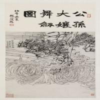 任颐公孙大娘舞剑图轴-清朝-人物-中国古代人物绘画作品