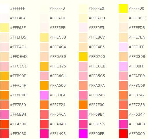 RGB颜色查询对照表