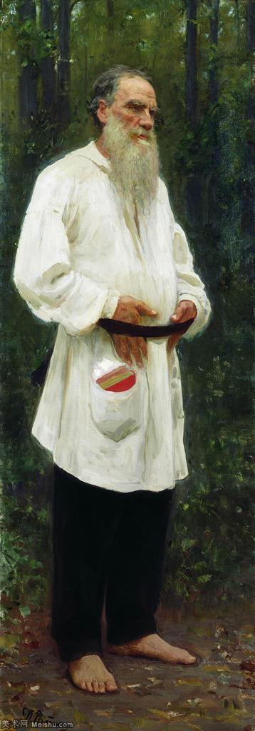 【欣赏级】YHR15105412-列宾Ilya Repin经典油画作品高清图片人物肖像油画作品图片素材写实派画家油画作品