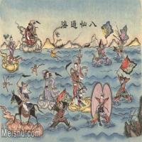 【超顶级】MSH1053民俗画八仙过海杨柳青年画神话图片-296M-12050X7457_1530281