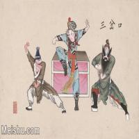 【超顶级】MSH1043民俗画三岔口杨柳青年画戏曲唱戏大戏图片-130M-7398X4525_1538937