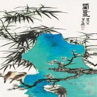 陳佩秋國畫作品集(4)