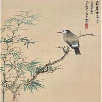 陳佩秋國畫作品集(3)