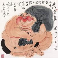 黄永玉国画水墨画作品集