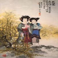 華三川工筆人物作品圖集(1)