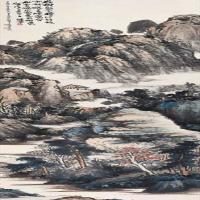 陈半丁国画水墨画作品图集(2)