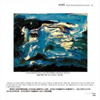 李焱画集-无相画派作品展(103)