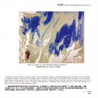 李焱画集-无相画派作品展(71)