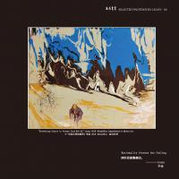 李焱画集-无相画派作品展(69)
