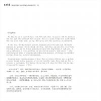 李焱画集-无相画派作品展(80)