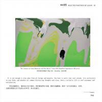 李焱画集-无相画派作品展(25)