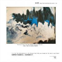 李焱画集-无相画派作品展(119)