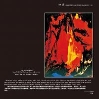 李焱画集-无相画派作品展(85)