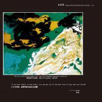 李焱画集-无相画派作品展(117)