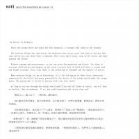 李焱画集-无相画派作品展(32)