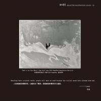 李焱画集-无相画派作品展(37)
