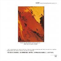 李焱画集-无相画派作品展(83)