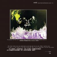 李焱画集-无相画派作品展(61)